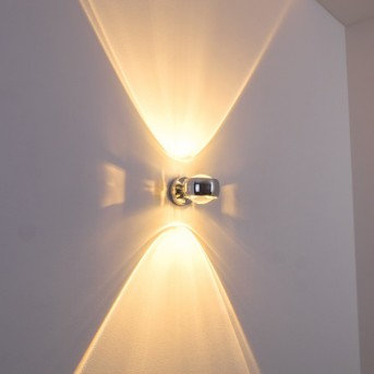 Applique murale chrome Sapri Chrome, 1 lumière